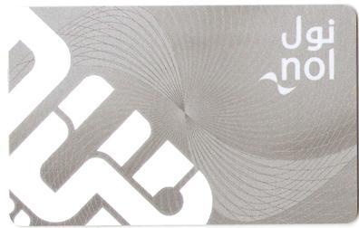 Silver_Nol_Card
